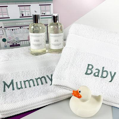 Mummy and Me Bathtime Hamper